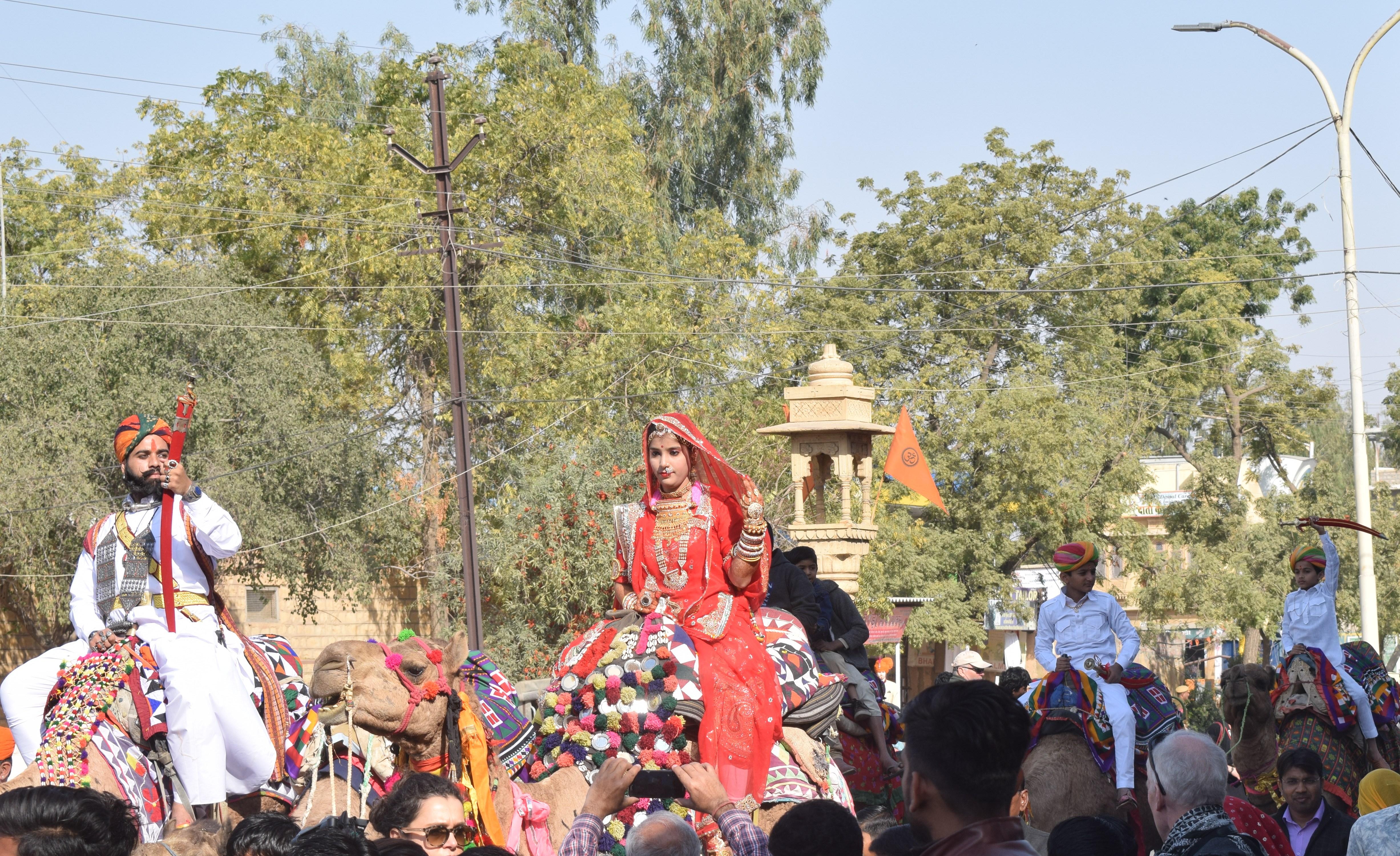 Maru Mohatsav 2018