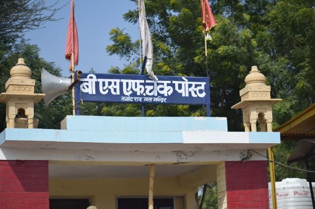BSF checkpost